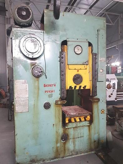 Used Barnaul Russia KB8336