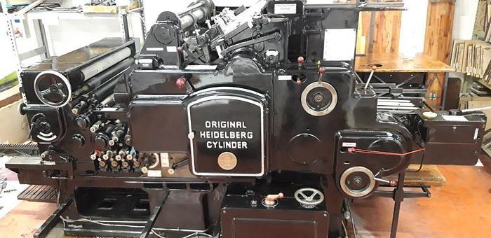 Used Heidelberg Cylinder S