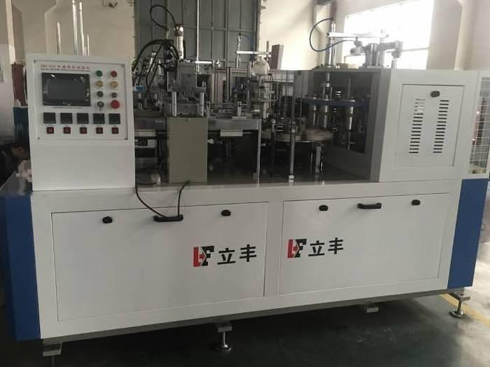 Used ZBJ-NZZ - Middle speed paper cup machine (2015)