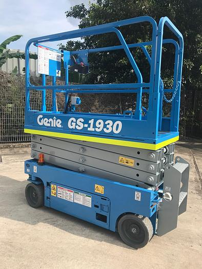 Refurbished 2013 Genie GS1930