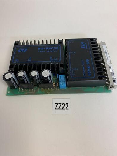 Used E800000110,MRO