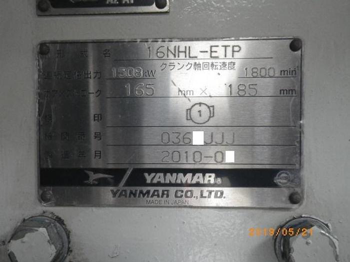 Used Yanmar 16NHL-ETP generators 1750 KVA x 2 units. Very Low hours.