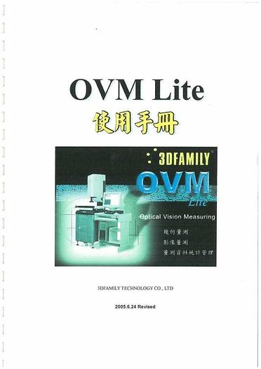 Used Manual for 3DFamily OVM Lite Optical Vision Measuring
