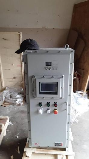 Extractor Centrifuge 150L