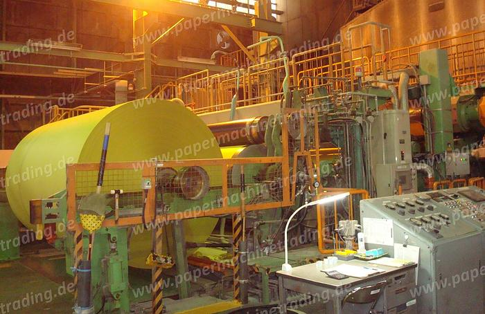(PM2-86) - Paper Machine for Newsprint, Book and Printing Paper, Gapformer - Mitsubishi - 3350mm