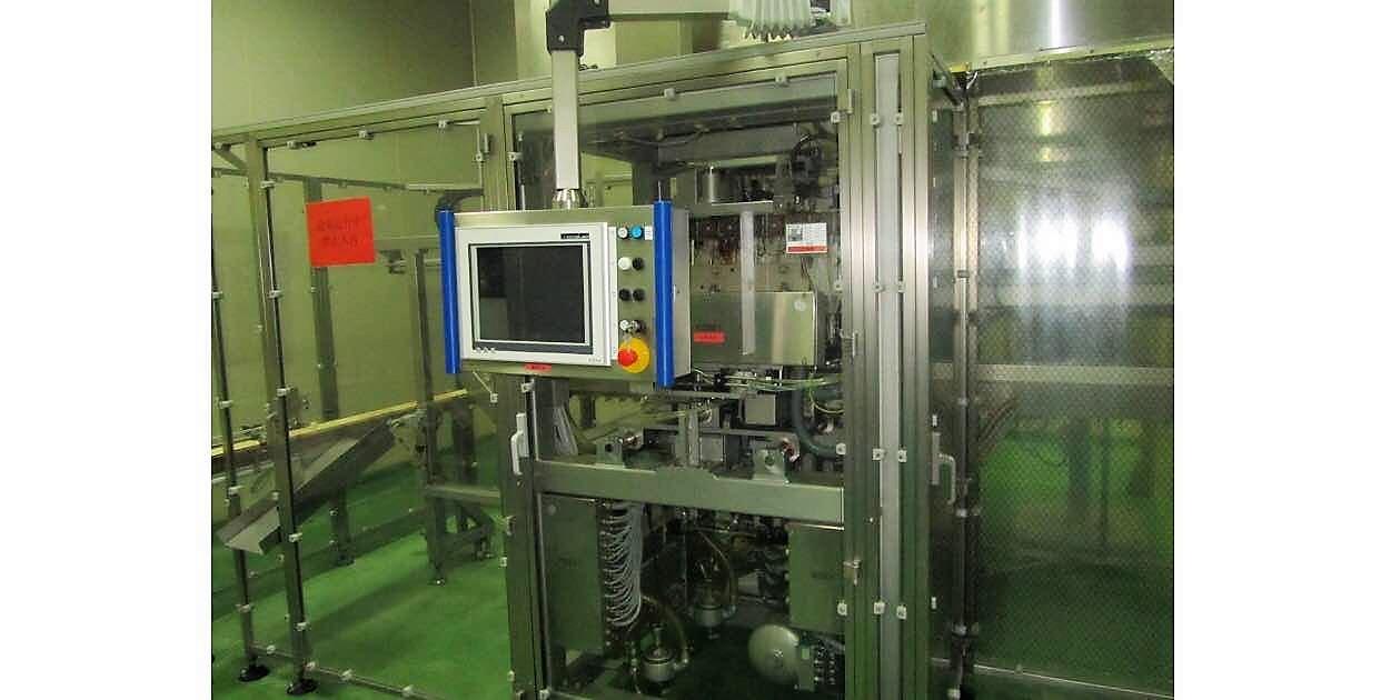 Rommelag Cap Welding Machine