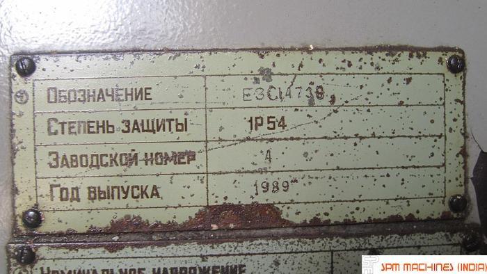 Russian  E3C 137.38 Gear Hobbing (Latest)