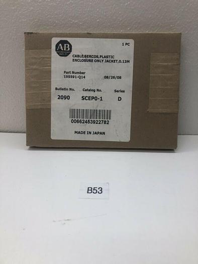 ALLEN BRADLEY 2090-SCEP0-1 SER D CABLE SERCOS FIBER PLASTIC ENCLOSURE 0.13M