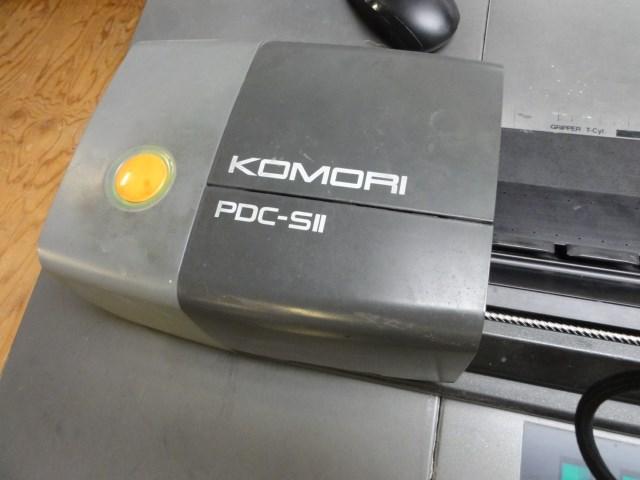 2007 Komori LS640+LX