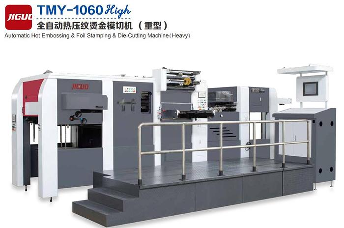 JIGUO TMY-1060High Automatic Hot Embossing & Foil Stamping & Die-Cutting Machine (Heavy)