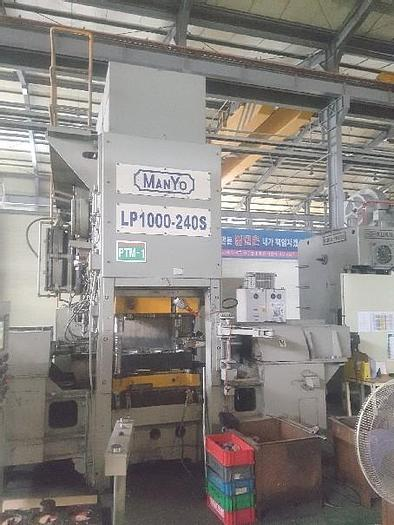 Used Press Hot Forging LP1000-240S