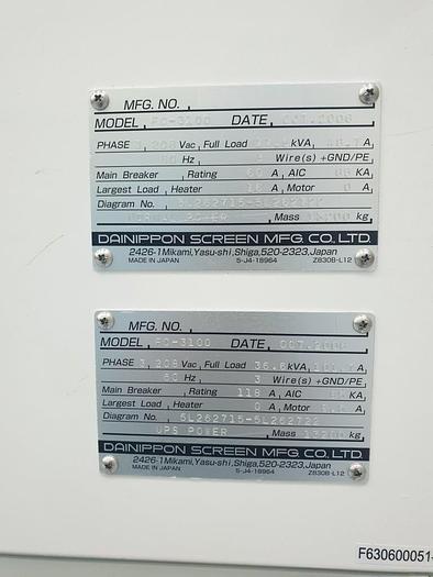 DNS FC-3100 Wet Bench
