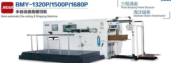 Semi-automatic Die-cutting & Stripping Machine