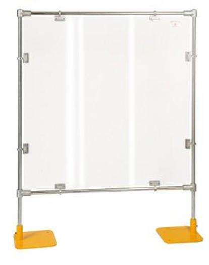 Repar2 PM-1 Freestanding Protection Screen