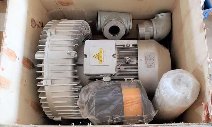 Used New Vacuum Pump - 20HP 15kw
