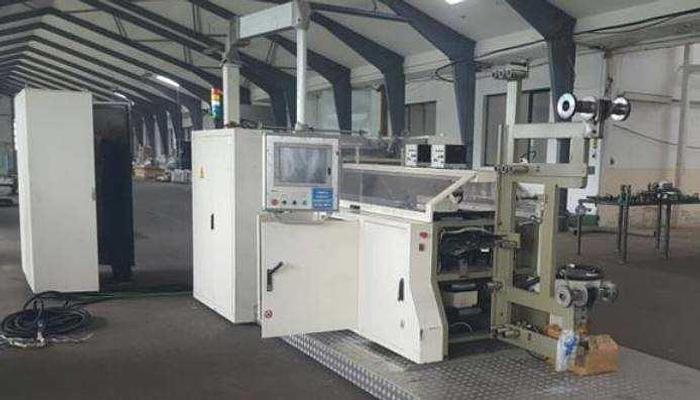 Used Curioni Twisted handles unit (year 2005)
