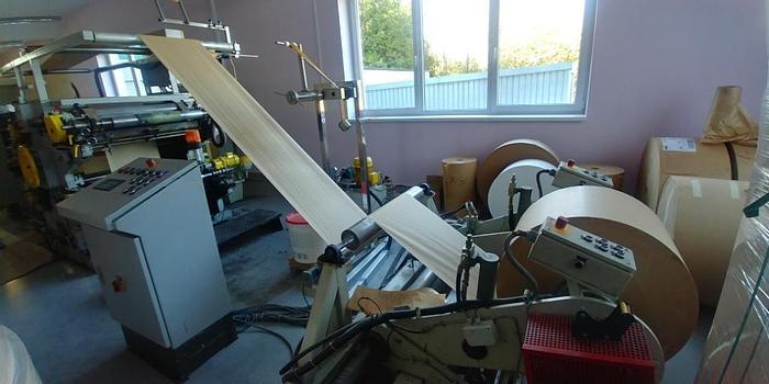 Used WINDMOLLER & HOLSCHER MATADOR S1 BAG MACHINE